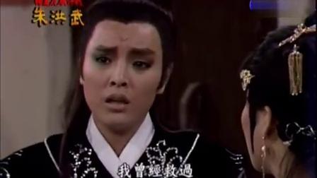 1987年杨丽花歌仔戏 朱洪武-(王保保+帖木儿)纪丽如选段