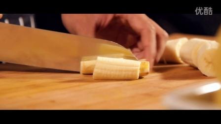 西安美格菲[型男厨房]第十期 -香蕉蛋糕卷