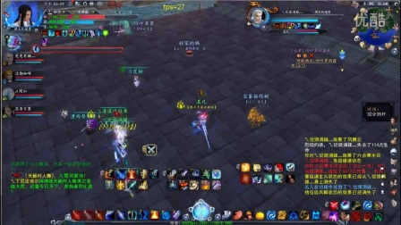 天下3【奕剑vs云麓】
