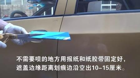 上海屹扬涂料套餐1修车视频_高清