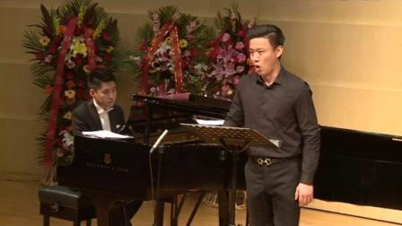 齐继  中央音乐学院  钢琴 伴奏 硕士毕业钢琴音乐会(完整版 )2015年4月