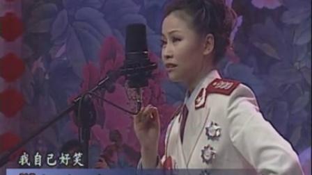 梨园春2002年春节戏曲晚会2001年度04