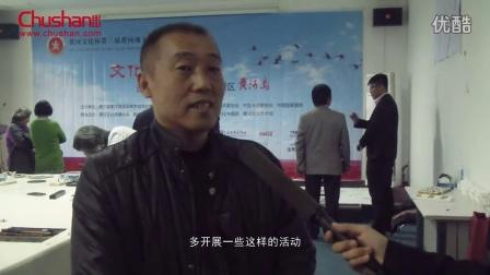 艺术家赵利平接受采访
