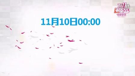 """""""嗨淘全球""""2015双11广告大片,狂BUY48小时!"""