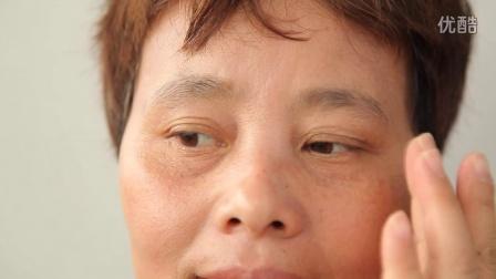 德国弗莱堡护肤品牌眼袋修复霜-操作版