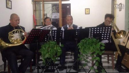 西安逸人婚礼乐队管乐四重奏,西安森林交响乐团指导