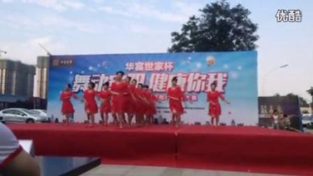 正式比赛开始~~舞动中国广场舞_高清