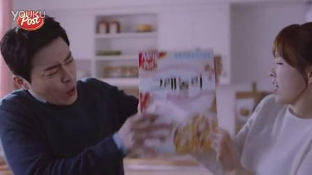 朴寶英(박보영)、曹政奭(조정석) 東西食品 Post 有機核桃蔓越莓麥片 廣告