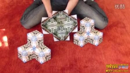 超酷的折纸立方体