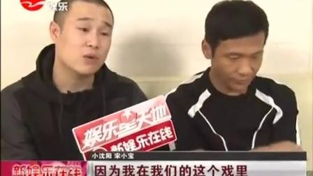 """【华超】-风从东方来""""最佳喜剧品牌""""花落谁家"""