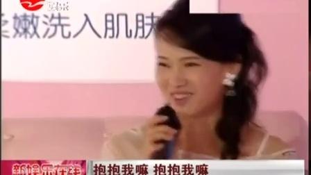 【华超】庾澄庆重提离婚隐婚 伊能静:相爱不相害