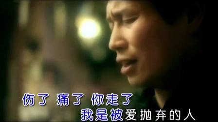 我的心没人懂------马云龙