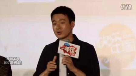 [长苏小报]一年级大学季:佟大为大曝袁姗姗囧事 幽默分享跑龙套时的心路历程