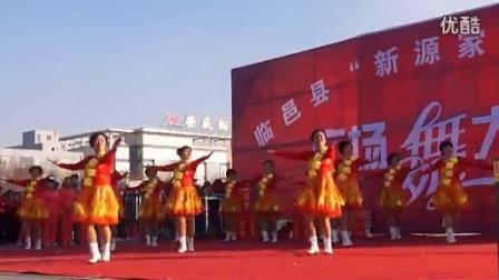 临邑县广场舞比赛县医院代表队《舞动中国》_高清