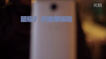 荣耀新力量2.0—毛泽翔《忘川》—导演人物志