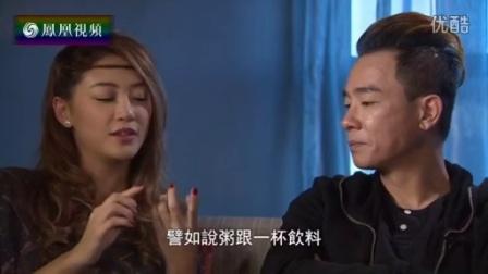 【华超】-陈小春示范哄老婆:很累啊 很累就休息喽
