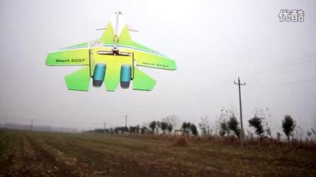 航模经典飞行技巧