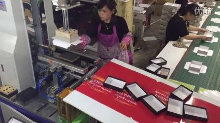 新世元礼盒包装有限公司----天地盖流水线生产过程