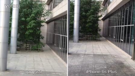 <产品评测>视频拍摄防抖测试:索尼Z5对比iPhone 6s Plus