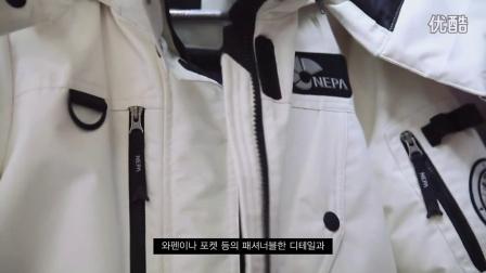 【BYONE】全智贤 2015 NEPA  F/W Making&Interview