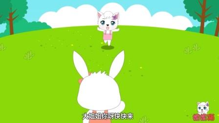 幸福拍手歌+金色童年+小花猫婴幼儿经典童谣流行儿歌大全100首连唱动画视频