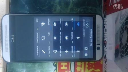 <手机资讯>HTC One M9漏洞:锁屏界面开关WiFi即解锁
