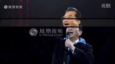 【华超】76岁李双江现身安徽 振臂放歌精神矍铄
