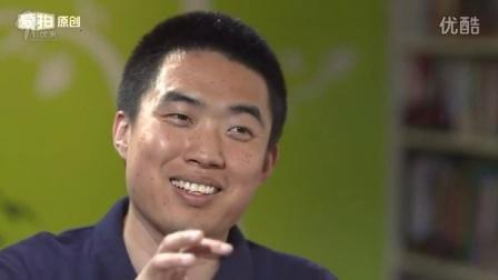李想人物传记:从技术宅到身价过亿总裁