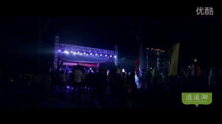 千人音乐帐篷节-桂林逍遥湖
