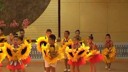 黑河市第二小学第十届校园艺术节舞蹈专场比赛精彩节选