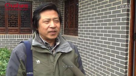 艺术家李建设接受采访