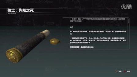 易大奇 【古墓丽影 崛起】XONE全中文语音流程实况#1