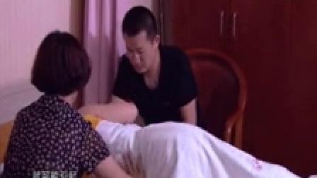 《怀胎九月》第八期卢俊蓉