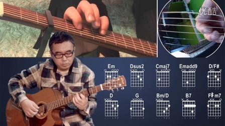 罗大佑《追梦人》吉他教学 大伟吉他