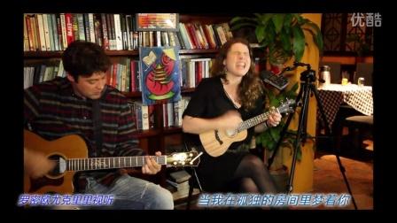 《梦着你》尤克里里指弹吉他弹唱吉他独奏吉他教学吉他自学入门教程朱丽叶