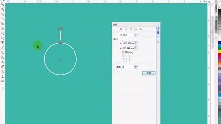 37.CorelDRAW X7实例制作教程天气图标绘制(一)