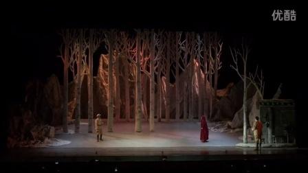 花兒為什麼這樣紅--國家大劇院原創歌劇《冰山上的來客》