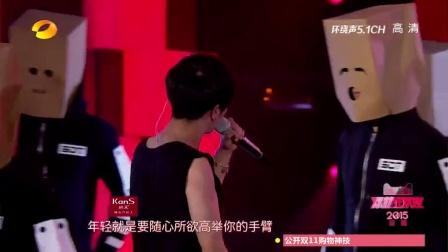 歌曲 《异类》 华晨宇 25