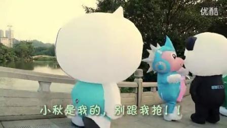 光棍节萌物大骚动,江南手机四大才子为爱互殴!