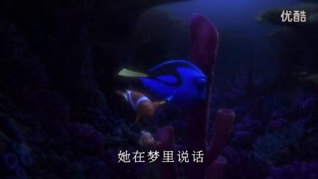 《海底总动员2》首款中文预告[悦电影]