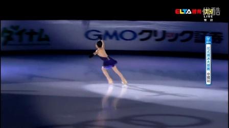 【哇哈體育】2015.11.08 花式滑冰大獎賽 中國站 ELTA HD 720P 國語