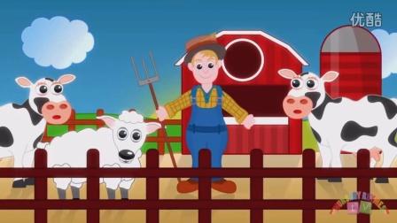 海豹Kid 英文儿歌 老麦克唐纳有一个农场 Old Macdonald had a farm 经典儿歌童谣