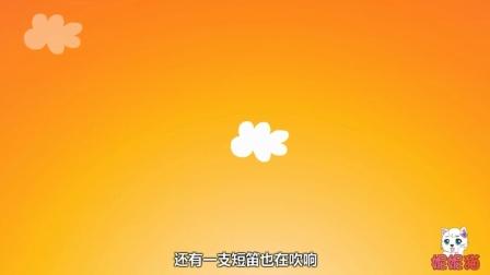 吉祥三宝 +童年 +加油歌幼儿经典童谣流行儿歌大全100首连唱动画视频