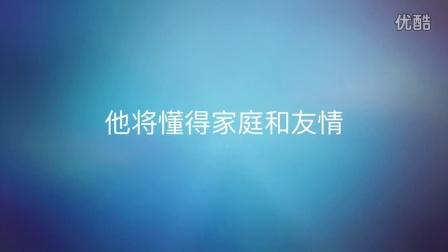 奎生祝寿歌版