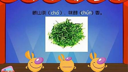 小学生拼音教学视频 拼音学习 拼音教学视频 快乐拼音--ch_标清