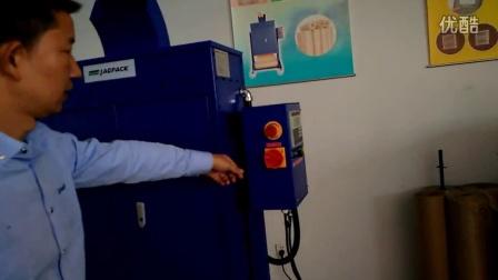 建技包装(JAGPACK) JP760牛皮纸缓冲纸垫机操作培训视频(中文解说)