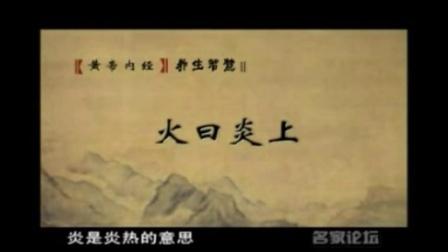 (南京)《黄帝内经》是我国传统医学四大经典著作之一(《黄帝内经》、《伤寒论》、《金匮要略》、《温病条辨》)