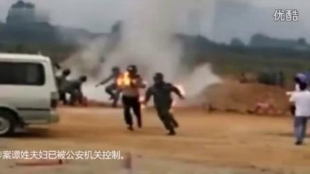 实拍广东征地现场 4名官员被烧成火人