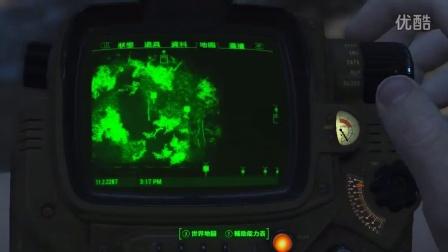 【肥虾】《辐射4》中文全剧情 期9 义勇军派系:克洛普悲剧/塔芬顿船坞/华登湖掠夺者 实况视频流程攻略解说