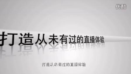 视讯中国宣传片